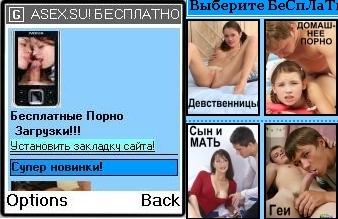 asex5