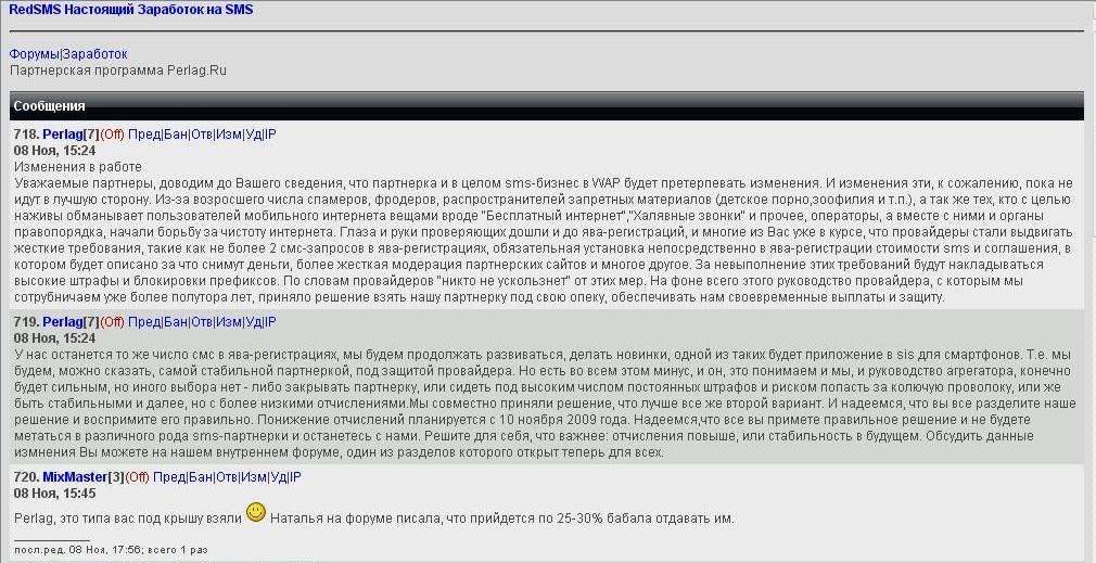 форум xwab.ru