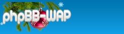 новый phpbb-wap
