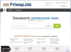 Новая панелька priwap.biz